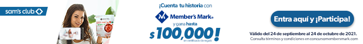 Superbanner - Mm - Panque-De-Elote-Members-Mark - Concurso Members